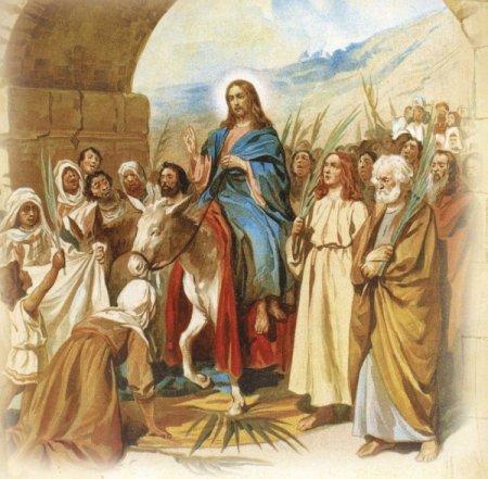 Славний в'їзд Ісуса Христа в Єрусалим