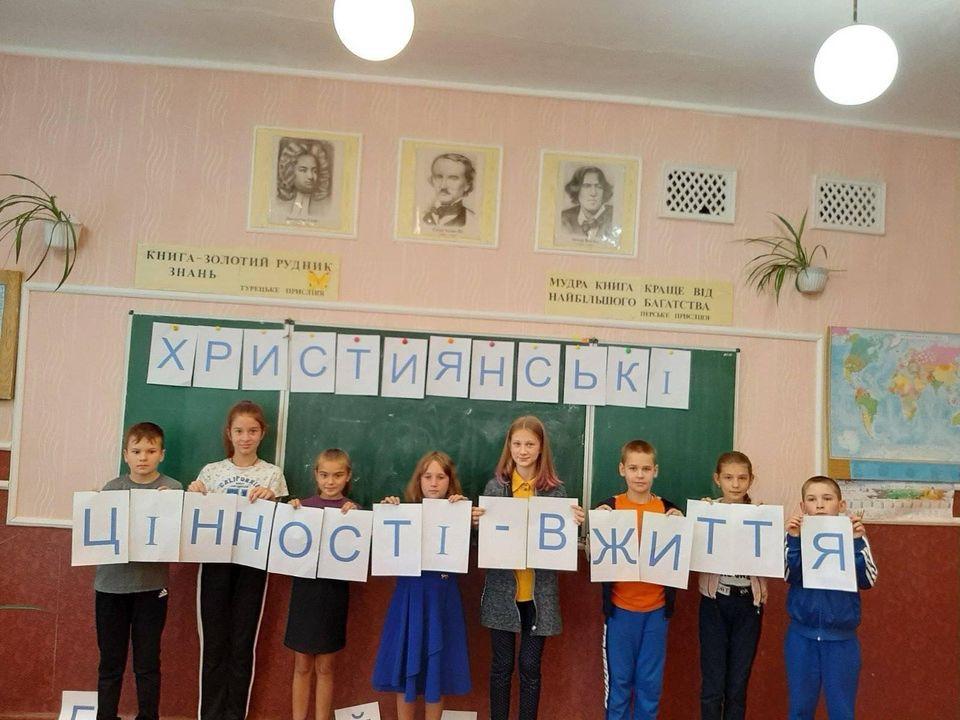 Християнській етиці в українській школі — бути!