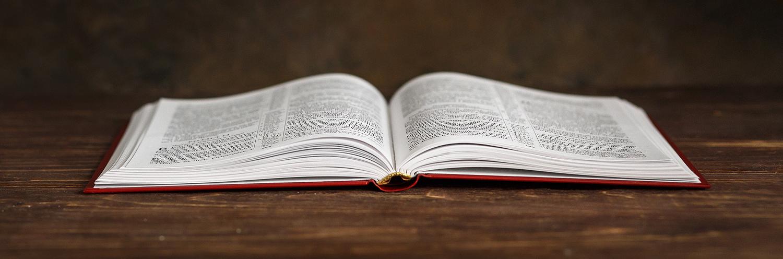Новий переклад Нового Завіту українською мовою