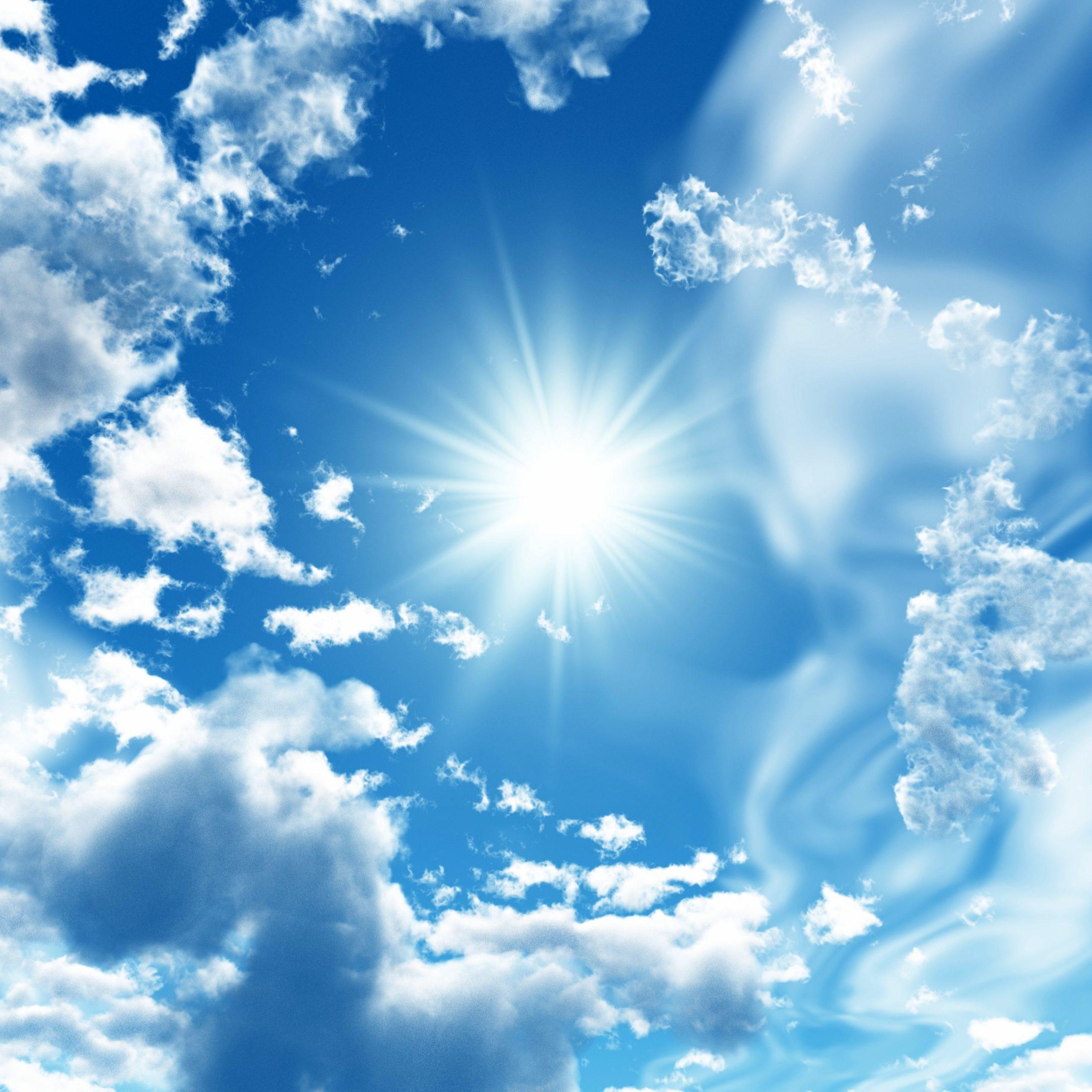 Небеса прекрасні