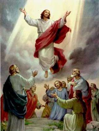 Свято Вознесіння Господнього
