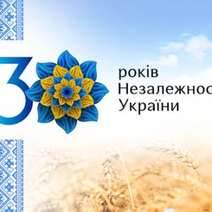 З днем народження, Україно!